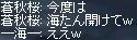 c0045001_2049540.jpg