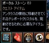 a0030061_13471192.jpg