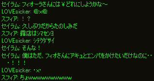 c0056384_15373347.jpg
