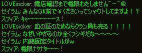 c0056384_15374277.jpg
