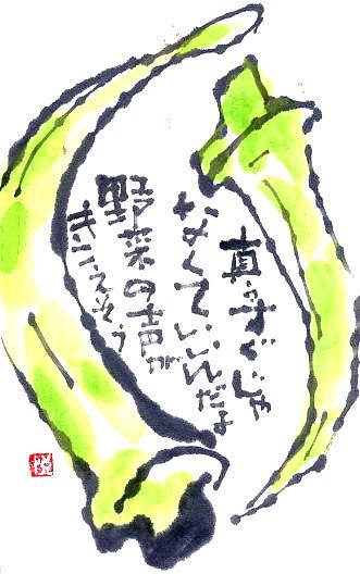a0036693_0403881.jpg