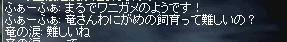 c0080138_1511148.jpg
