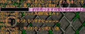 c0079202_225618100.jpg