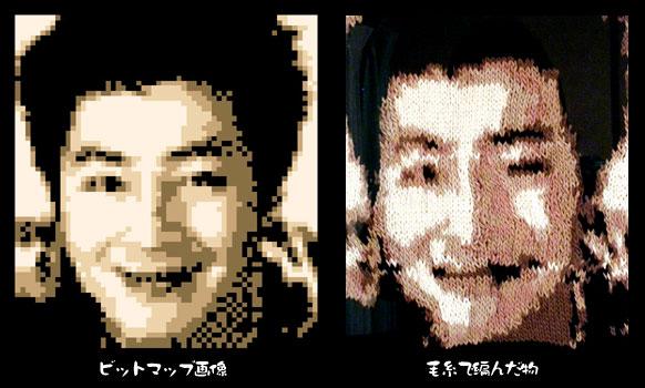 c0075842_16383762.jpg