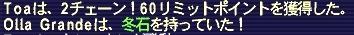 a0057009_6371019.jpg