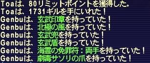 a0057009_646562.jpg