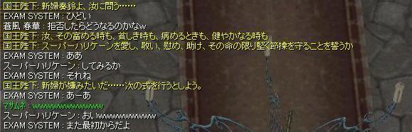 c0079758_6234439.jpg