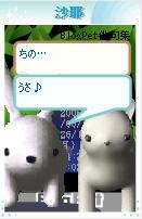 a0063386_1856538.jpg