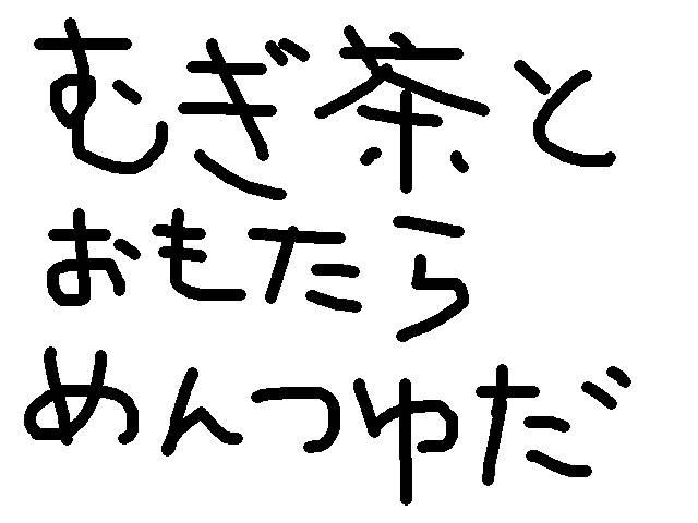 a0015730_23332144.jpg