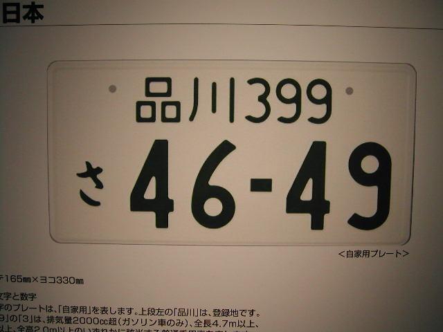 e0065830_22173166.jpg