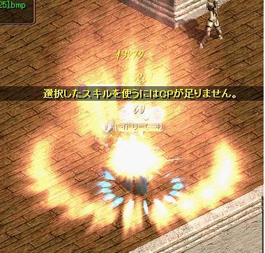 a0074533_244432.jpg