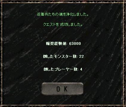 a0075647_1404738.jpg
