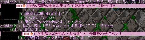 a0078870_7202873.jpg