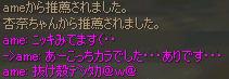 c0017886_13485069.jpg