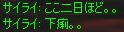 c0017886_13503645.jpg