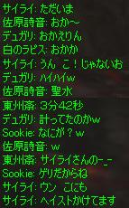 c0017886_13534551.jpg