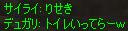 c0017886_1353522.jpg