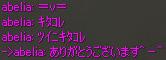 c0017886_15535550.jpg