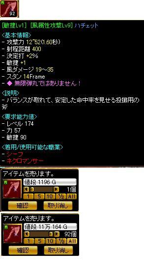 a0052392_0403246.jpg