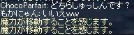 c0024750_1848477.jpg