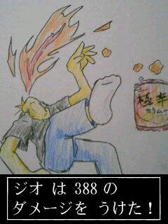 a0057868_20104967.jpg