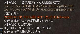 c0022896_22561289.jpg
