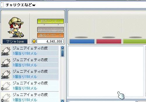 c0084904_031924.jpg