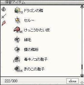 e0018645_23535494.jpg