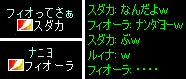 c0056384_13413198.jpg