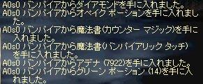 c0011186_2354898.jpg