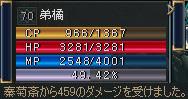 c0017886_12253652.jpg