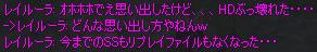 c0017886_1229632.jpg