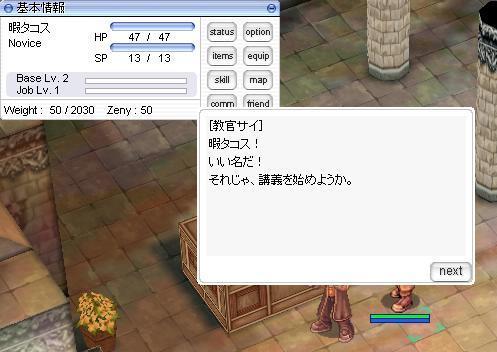 a0072120_12332263.jpg