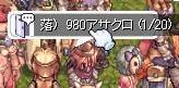 c0082929_138221.jpg