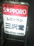 e0045856_2161224.jpg