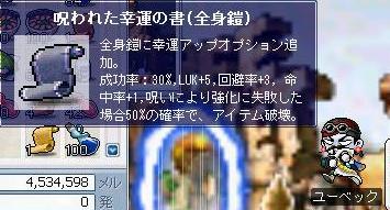 e0035967_19242774.jpg