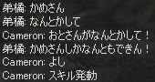 c0017886_14222859.jpg