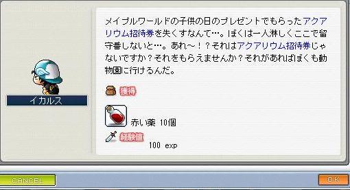 c0025794_12143577.jpg