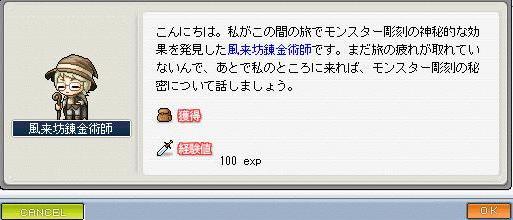 c0025794_12202294.jpg