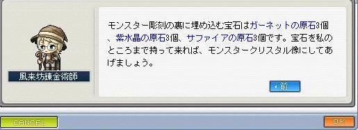 c0025794_12205919.jpg