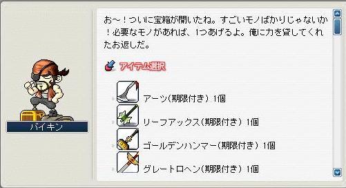 c0025794_1233867.jpg