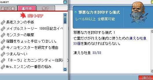 c0025794_13463278.jpg