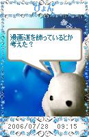 a0063386_16261882.jpg