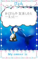 a0063386_165278.jpg