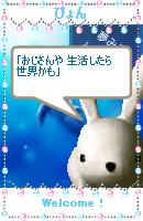 a0063386_1655590.jpg