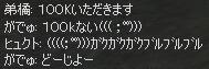 c0017886_1324223.jpg