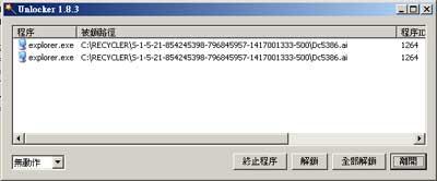 c0045801_9212038.jpg