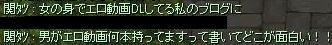a0038929_2021880.jpg