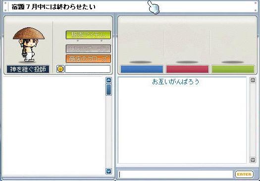a0070638_1828352.jpg