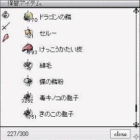 e0018645_23235565.jpg